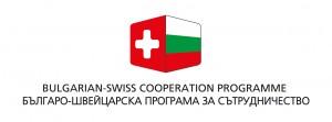 Проектът се реализира с финансовата подкрепа на Конфедерация Швейцария  чрез Фонд за партньорство и експертна помощ